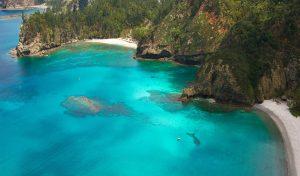 Galapagos szigetek